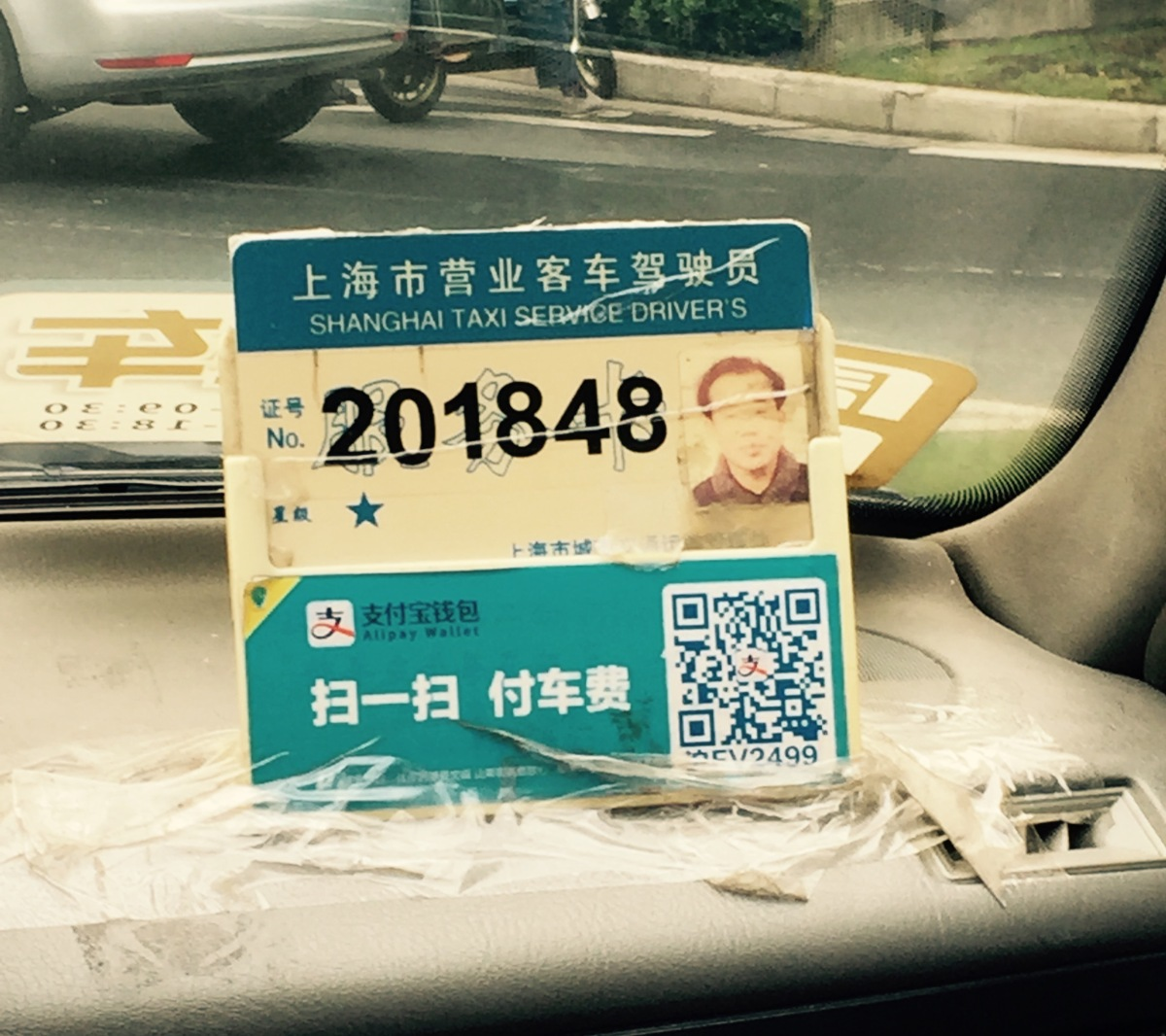 Shanghai Cab Driver